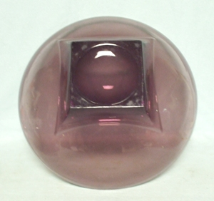 "Hazel Atlas Moroccan Amethyst Swirl 10 3/4"" Round Bowl - Product Image"