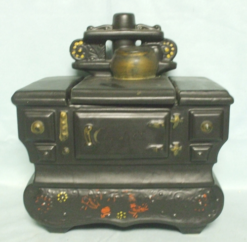 McCoy  Black Cook Stove Cookie Jar - Product Image