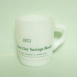 Fireking Light Brown w Black Base Stackable Mug - Product Image